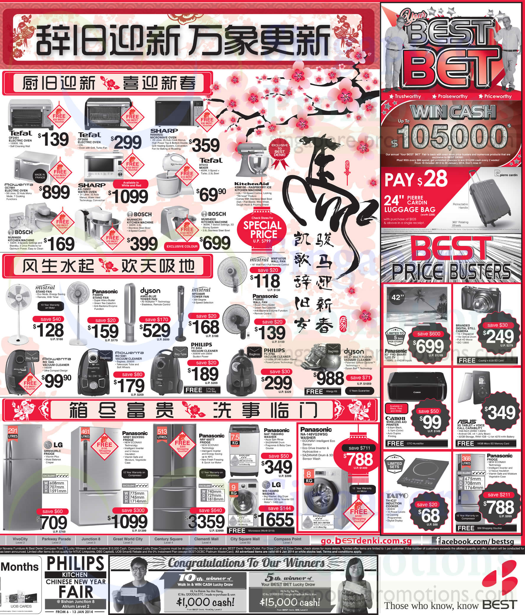 Tefal OF2401 Oven, Tefal OF2658 Oven, Sharp R898MS Oven, Sharp AX-1600V Oven, Rowenta OC7891 Oven, Rowenta RO1845 Vacuum Cleaner, Rowenta RO 5381Vacuum Cleaner, Bosch MUM54020 Kitchen Machine, Bosch MUM48CR1 Kitchen Machine, Bosch MUM4600 Kitchen Machine, KitchenAid KSM150 Kitchen Machine, Mistral MWF1870R Fan, Mistral MFD368R Fan, Panasonic F408HS Fan, Panasonic F409MS Fan, Philips FC8454 Vacuum Cleaner, Philips FC8760 Vacuum Cleaner, Panasonic F409MS Fan, Panasonic NRF605TT Fridge, Panasonic NAF75N3HRQ Washer, Panasonic NRBY552XSSG Fridge, LG GRM352RLC Fridge, Panasonic NA-148VG3WSG Washer, Dyson DC47 Vacuum Cleaner, LG WD14A9RD Washer and Taiyo TH-IC27 Cooker