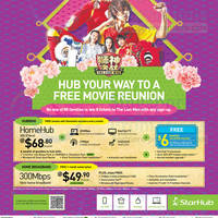 Read more about Starhub Smartphones, Tablets, Cable TV & Mobile/Home Broadband Offers 18 - 24 Jan 2014