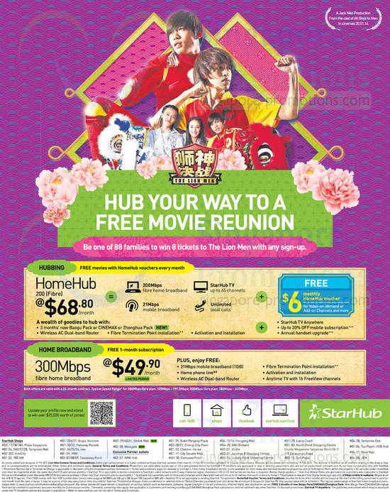 HomeHub 200Mbps Fibre Broadband 68.80, 300Mbps 49.90 Free 1 Month