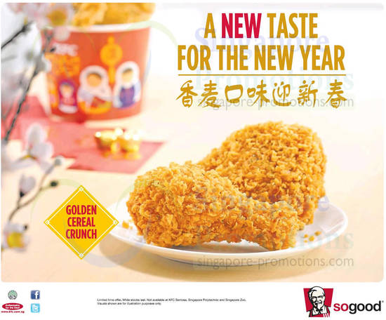 KFC 8 Jan 2014