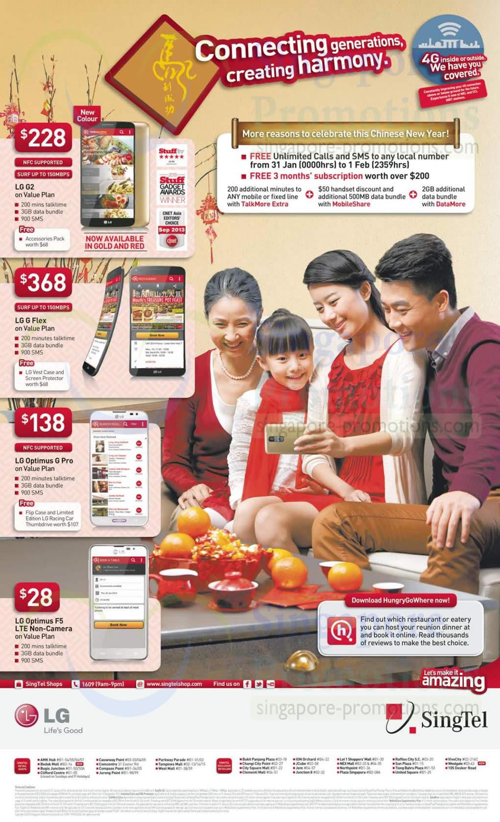 LG G2 Gold Red, LG G Flex, LG Optimus G Pro, LG Optimus F5 LTE, Free 3 Months Subscription