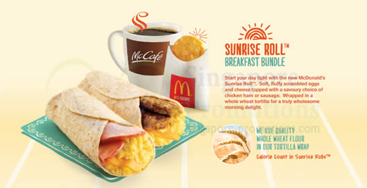 McDonalds Sunrise Roll Breakfast Bundle
