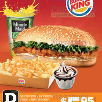 Read more about Burger King Dine-In Discount Coupons 7 - 23 Feb 2014