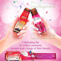 Read more about Brand's InnerShine Packs 1 For 1 Promo @ Islandwide 12 - 28 Feb 2014