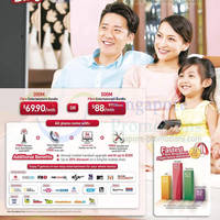 Read more about Singtel Smartphones, Tablets, Home / Mobile Broadband & Mio TV Offers 22 - 26 Feb 2014