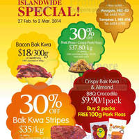Read more about Fragrance Foodstuff Bakkwa & More Promo Offers 27 Feb - 2 Mar 2014