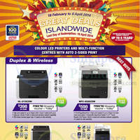 Read more about Brother Printers & Scanners Promotion Price List Offers 19 Feb - 6 Apr 2014