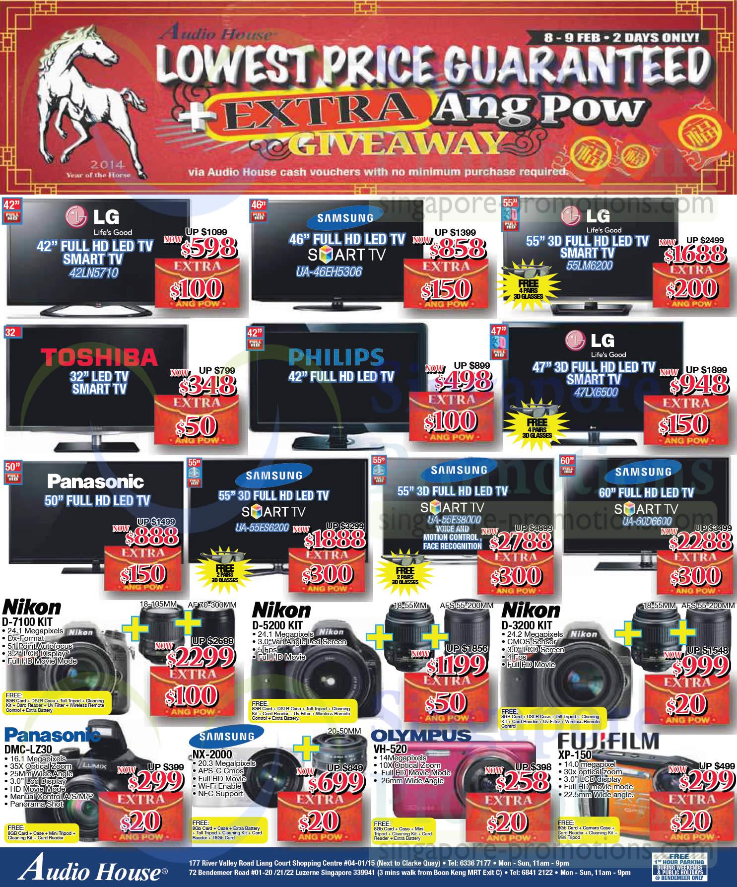 LG 42LN5710 TV, Samsung UA46EH5306 TV, LG 55LM6200 TV, LG 47LX6500 TV, Samsung UA55ES6200 TV, Samsung UA55ES8000 TV, Samsung UA60D6600 TV, Nikon D7100 DSLR Digital Camera, Nikon D5200 DSLR Digital Camera, Nikon D3200 DSLR Digital Camera, Panasonic DMC-LZ30 Digital Camera, Samsung NX-2000 Digital Camera, Olympus VH-520 Digital Camera and Fujifilm XP-150 Digital Camera