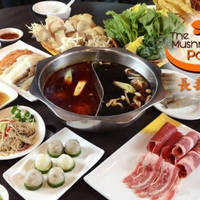 Read more about The Mushroom Pot 22% OFF Hotpot Lunch / Dinner Buffet @ Two Locations 20 Feb 2014