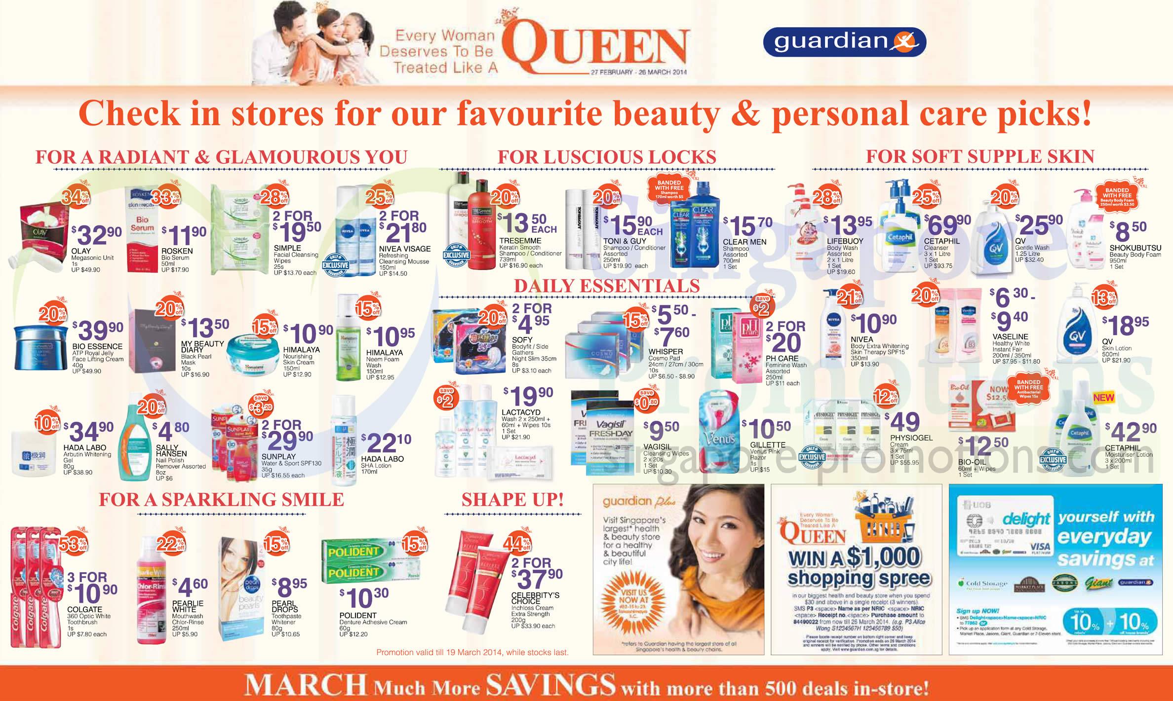 Beauty, Cosmetics, Personal Care, Bio-Essence, Hada Labo, Sunplay, Olay, Celebritys Choice, Cetaphil, Physiogel