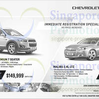 Read more about Chevrolet Captiva & Chevrolet Malibu Offers 22 Mar 2014