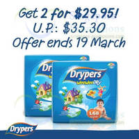 Read more about Drypers Wee Wee Dry $29.95 For Two Mega Packs Promo @ NTUC FairPrice 10 - 19 Mar 2014