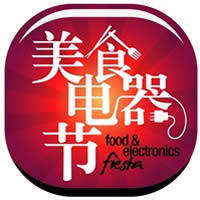 Read more about Food & Electronics Fiesta @ Singapore Expo 16 - 19 Jul 2015
