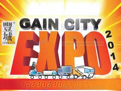 Gain City Expo 2014 Logo