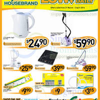 Read more about Giant Hypermarket $88 Cooling Appliances, Baby, Groceries & Backpacks Offers 21 Mar - 3 Apr 2014