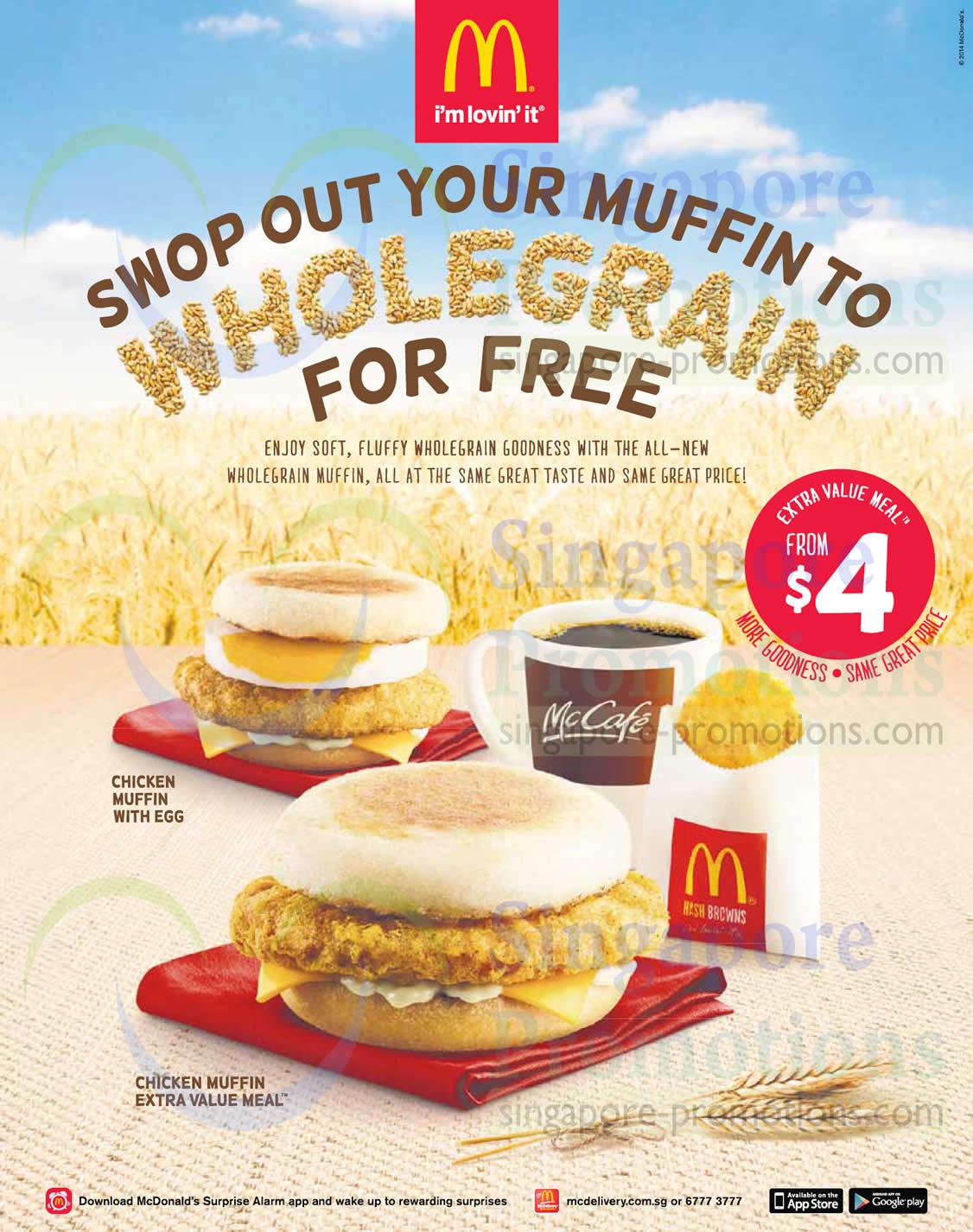 mcdonalds coupons november 2019