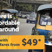 Read more about TigerAir Thailand Promotion Air Fares 31 Mar - 6 Apr 2014