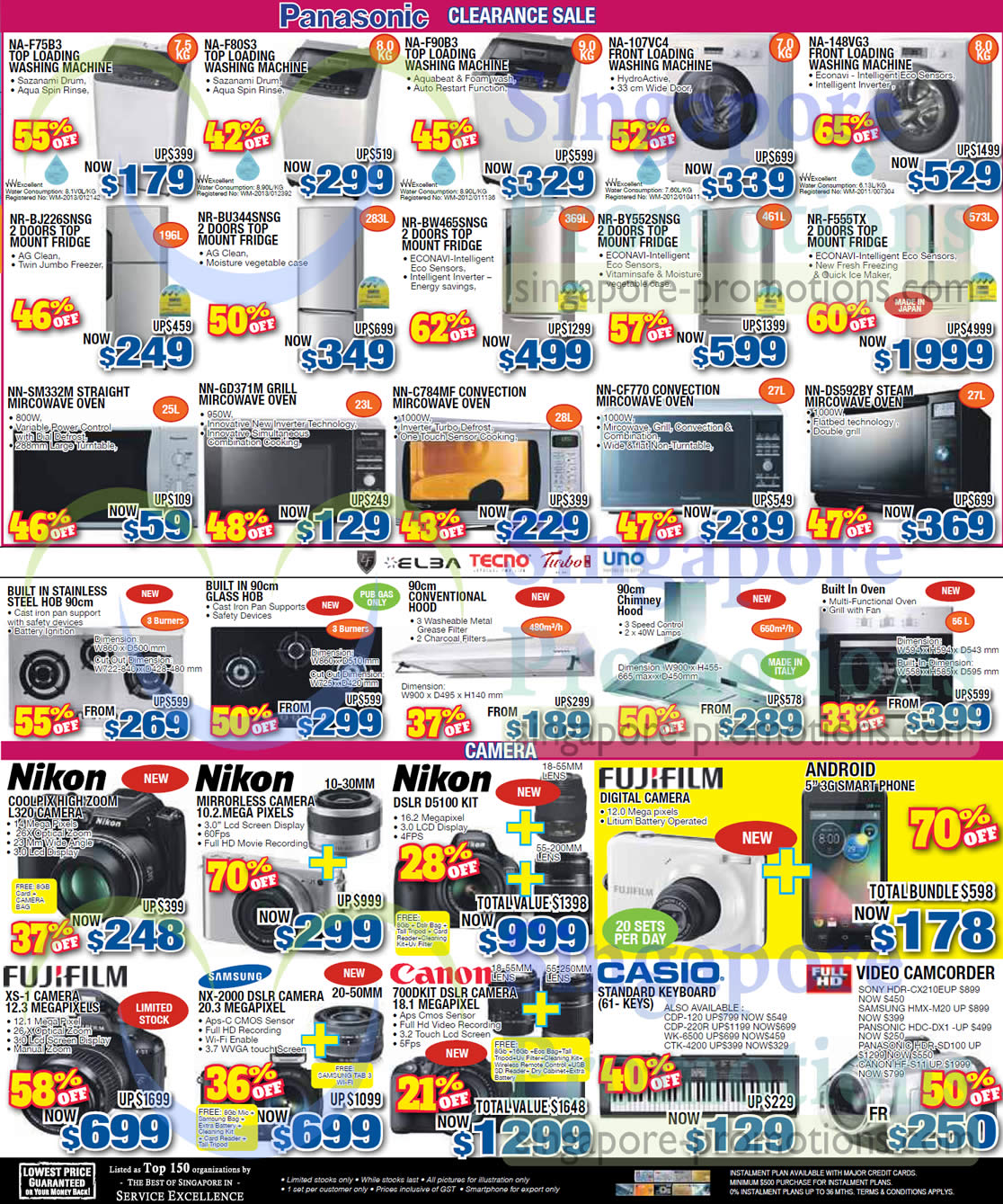 Camera List Of Sony Dslr Camera With Price washers fridges dslrs digital cameras video camcorders keyboards panasonic nikon fujifilm samsung casio canon sony