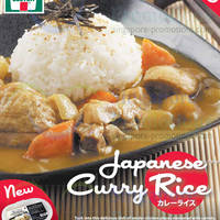 Read more about 7-Eleven NEW Japanese Curry Rice 9 Apr 2014