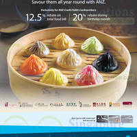 Read more about Paradise Group of Restaurants 12.5% Rebate For ANZ Cardmembers 4 Apr - 31 Dec 2014