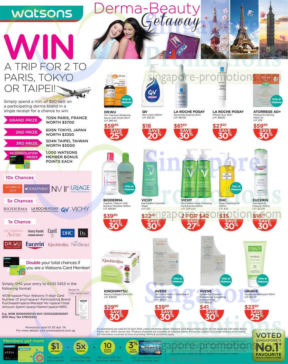 Beauty Bioderma, Vichy, DHC, Eucerin, Avene, Uriage, QV, La Roche Posay, Atorrege AD