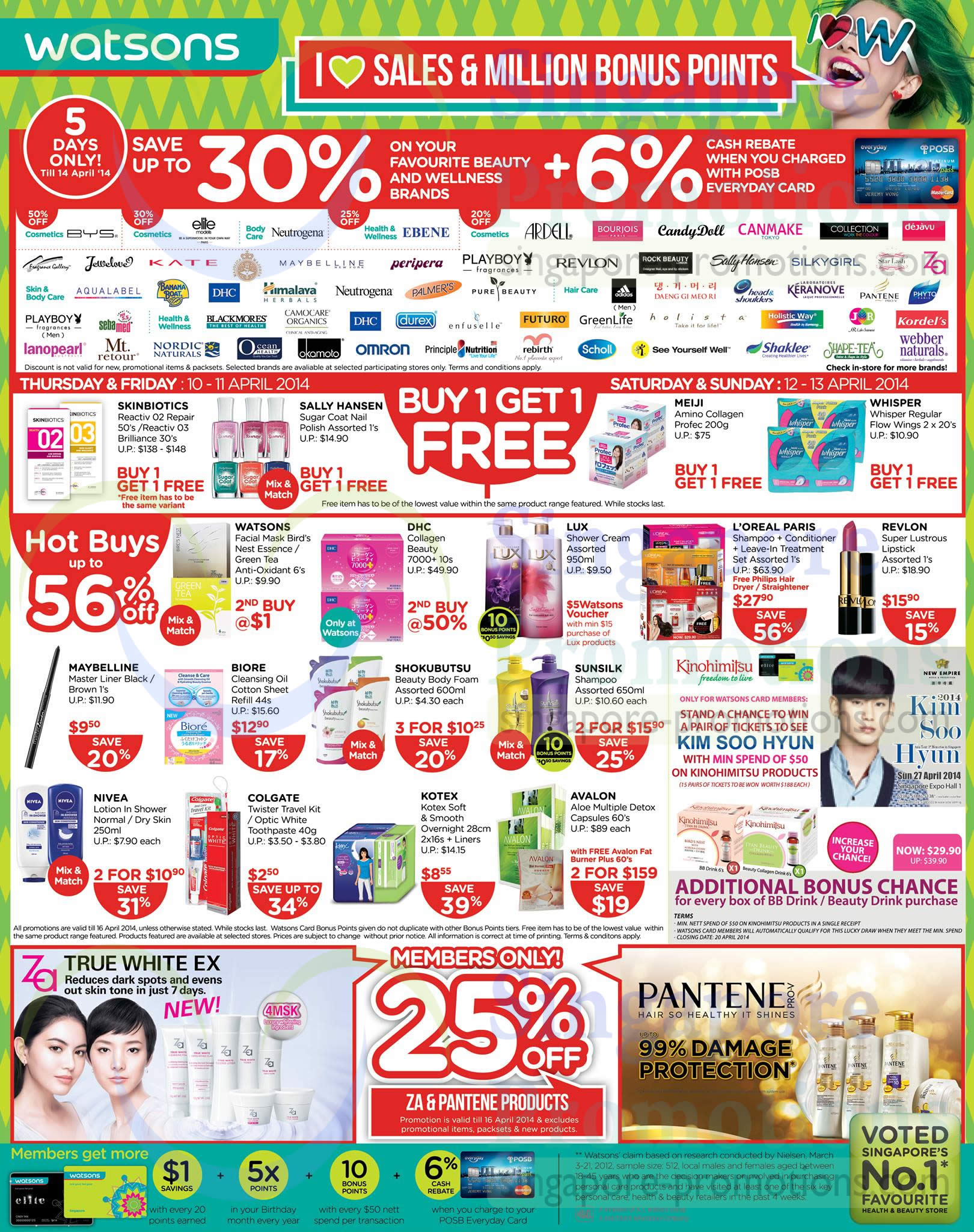 Buy 1 Get 1 Free, Hot Buys Up To 56 Percent Off