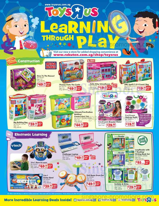 Construction, Electronic Learning, Leap Frog, Mega Bloks, Vtech