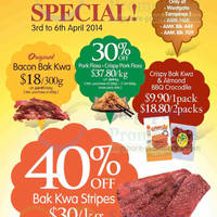 Read more about Fragrance Foodstuff Bakkwa & More Promo Offers 3 - 6 Apr 2014