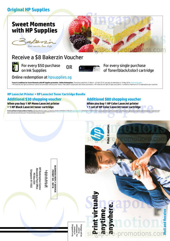 HP Supplies, Shopping Vouchers