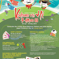 Read more about Liang Court Japan Children's Day Promotions & Activities 25 Apr - 25 May 2014