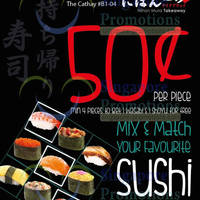 Read more about Nihon Mura 50 cents/pc Takeaway Promo @ Two Outlets 4 Apr 2014