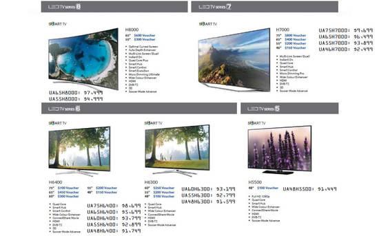 4K UHD TV Price | 4K Ultra HD LED TV Online Price List in ...