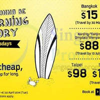 Read more about Scoot Airlines From $15 2Hr Promo Air Fares 22 Apr 2014
