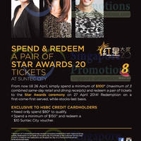 Read more about Suntec City Spend & Redeem Star Awards 20 Tickets 20 Apr 2014