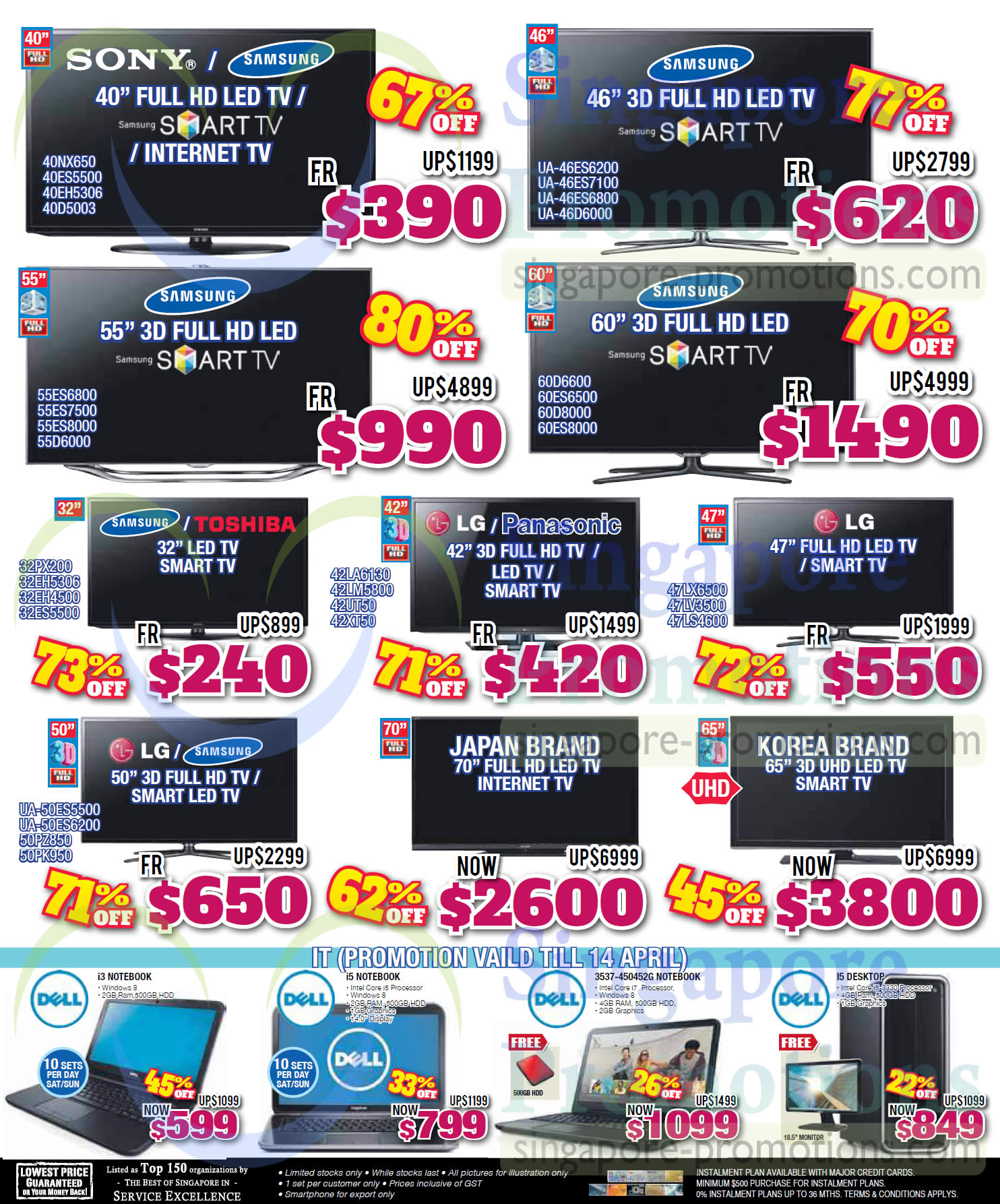 TVs, Notebooks, Sony, Samsung, Toshiba, LG, Panasonic, Dell