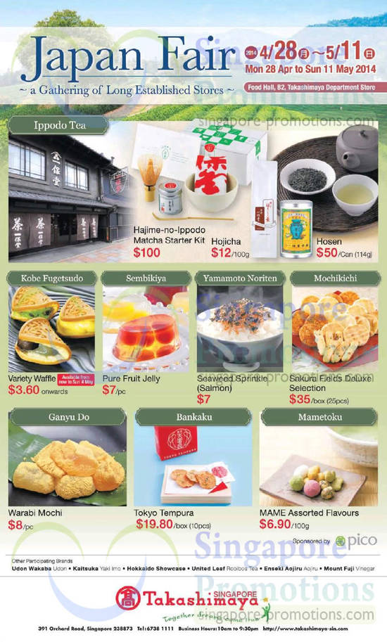 Takashimaya Fast Food