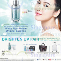 Read more about Laneige Brighten Up Fair @ Tangs VivoCity 7 - 13 Apr 2014