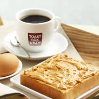 Read more about Toast Box 20% OFF $10 Cash Voucher Valid @ All 61 Locations 15 Apr 2014