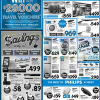 Read more about Best Denki TV, Notebooks, Appliances & Other Electronics Offers 9 - 12 May 2014