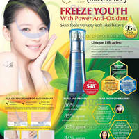 Read more about Bio Essence Royal Jelly + ATP 9 May 2014