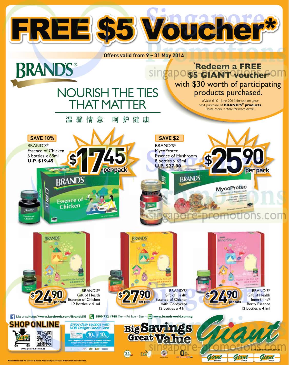 Brands Free 5 Dollar Giant Voucher