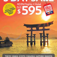 Read more about Expedia Japan 4D3N From $595 Flights + Hotel Sale 14 - 18 May 2014