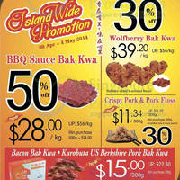 Read more about Fragrance Foodstuff Bakkwa & More Promo Offers 30 Apr - 4 May 2014