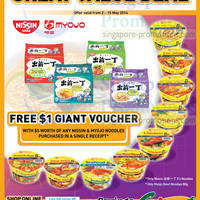 Read more about Giant Hypermarket Mozzie Fighters, Groceries & Fitness Machine Offers 2 - 15 May 2014