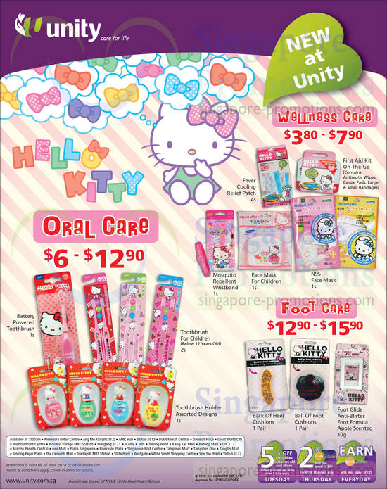 Hello Kitty Battery Powered Toothbrush, Hello Kitty Toothbrush For Children, Hello Kitty Fever Cooling Relief Patch, Hello Kitty First Aid Kit On-The-Go, Hello Kitty Mosquito Repellent Wristband, Hello Kitty Face Mask For Children, Hello Kitty N95 Face Mask, Hello Kitty Back Of Heel Cushions, Hello Kitty Ball Of Foot Cushions and Hello Kitty Foot Glide Anti-Blister Foot Fomula Apple Scented
