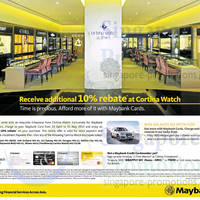Read more about Cortina Watch 10% Rebate For Maybank Cardmembers 6 - 31 May 2014
