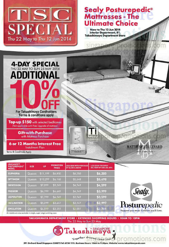 Sealy Posturepedic Euphoria Mattress, Sealy Posturepedic Optimism Mattress, Sealy Posturepedic Obsession Mattress, Sealy Posturepedic Passion Mattress, Sealy Posturepedic Aspiration Mattress, Sealy Posturepedic Inclination Mattress, Sealy Posturepedic Emulation Mattress