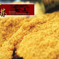 Read more about Shihlin Taiwan Street Snacks 29% OFF Crispy Chicken @ 14 Outlets 2 May 2014