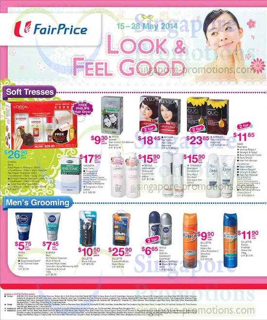 Gillette Fusion ProGlide Styler Razor, Yanagiya Hair Tonic Fragrance, Yanagiya Fragrance-Free, Beaua Additive free Shampoo, Beaua Conditioner