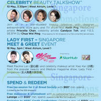 Read more about Suntec City City of Beauty Promotions & Activites 3 - 11 May 2014